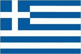 vlag bij cursus grieks